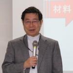 講演する松島教授